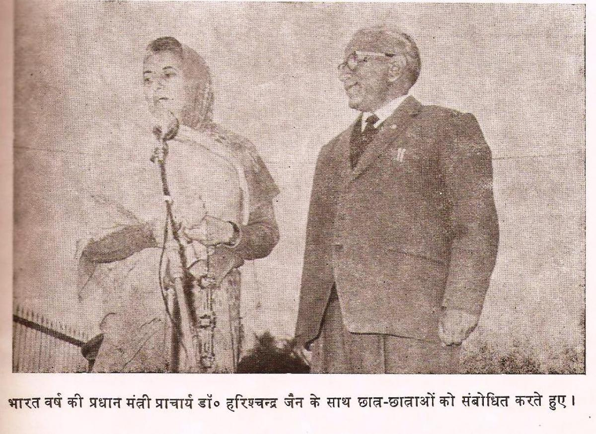 प्रधानमंत्री श्रीमती इन्दिरा गांधी